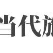 二郎街道·彩云街市3月19日盛大开街!