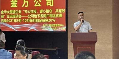 热情为人民服务——记龙华区第二届人大代表范景海