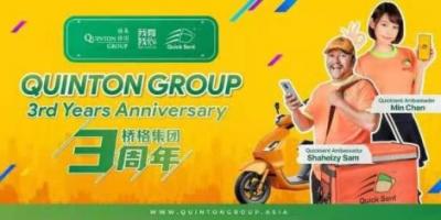 本土外卖平台Quicksent,宣布进军新加坡。