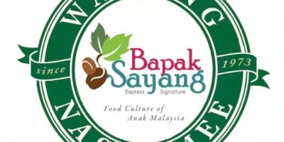 国民美食Bapak Sayang 推出餐车创业计划布局全马。